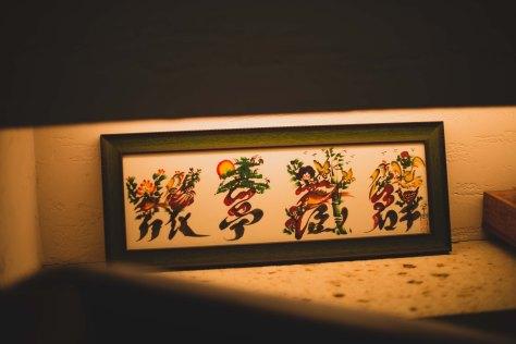 Painting at Kuramure